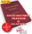 Estate Document Professor-by Allan J Gold